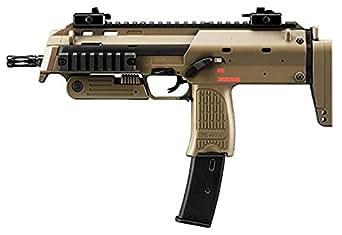 東京マルイ MP7A1 タンカラー 18歳以上ガスブローバック マシンガン