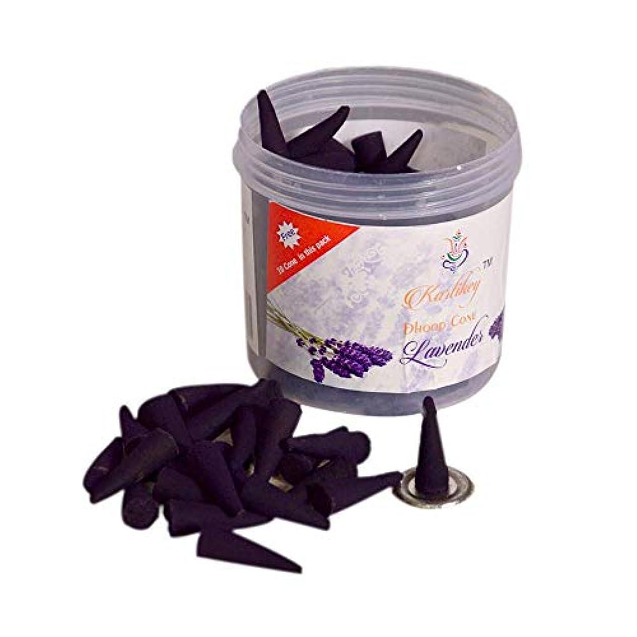 立派な実装する葬儀DHOOP Cone (Lavender)