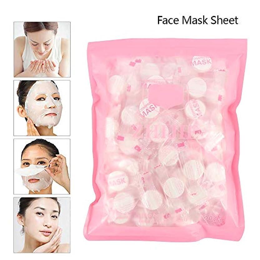 知り合い差し控えるシーケンスCulturaltu 圧縮マスク 100個入り 圧縮フェイスマスク スキンケア DIY美容マスク フェイスマスク圧縮紙 DIY 携帯便利 使い捨て