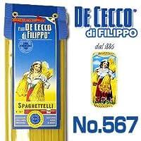 ディチェコ ディフィリッポ No567 スパゲッテッリ(1.8mm) 500g