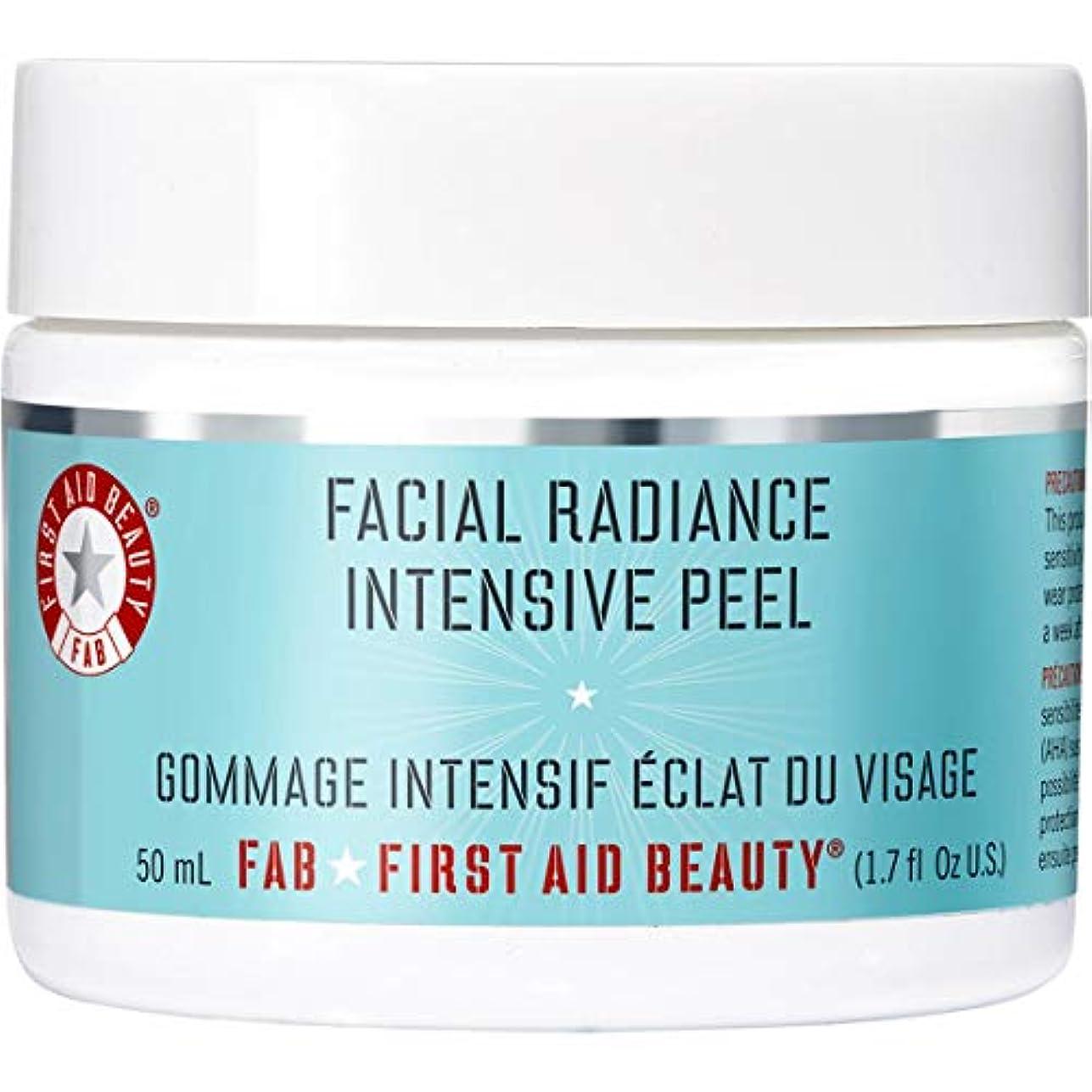 観点行商奨励Facial Radiance Intensive Peel Mask