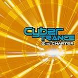サイバー・トランス 2nd チャプター