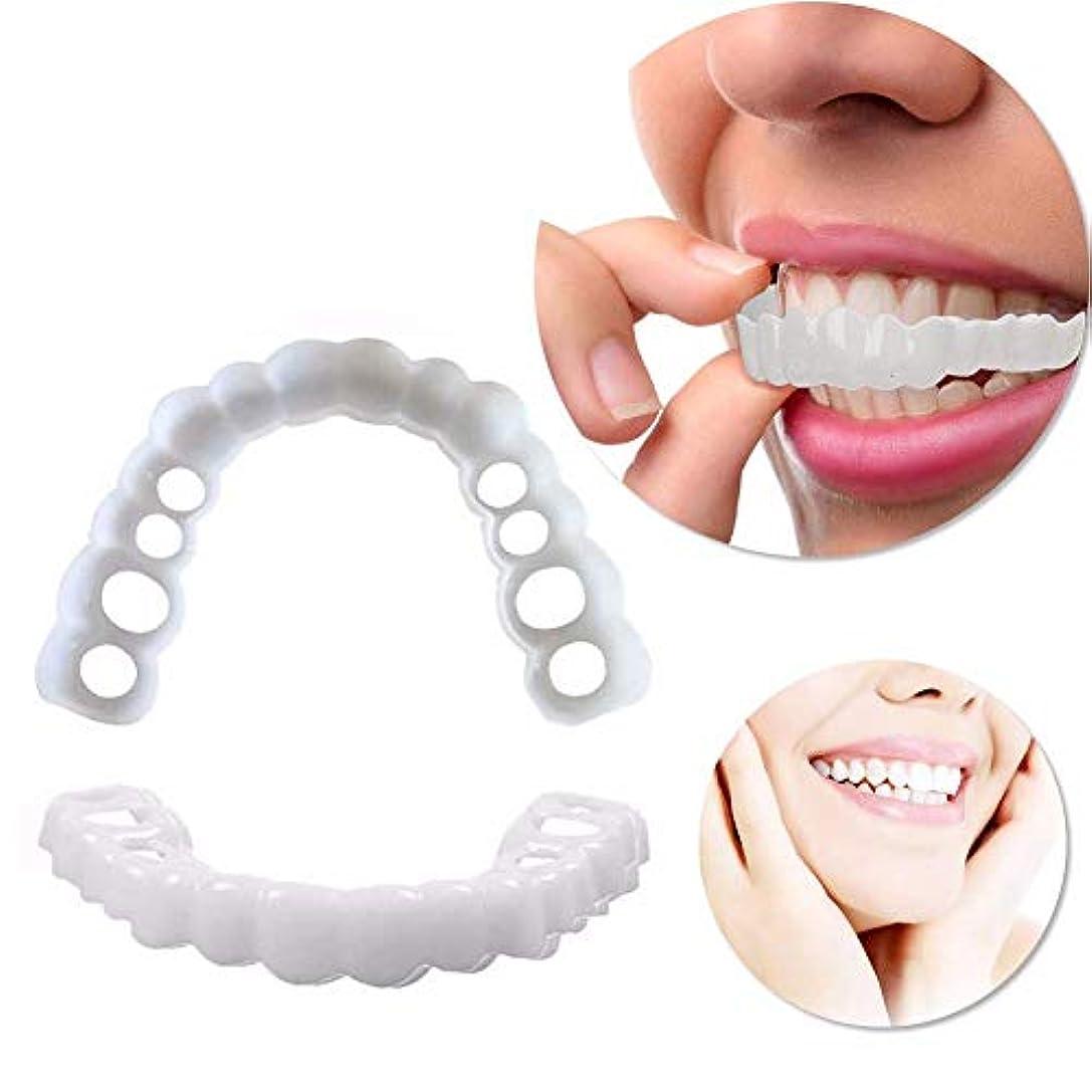 ねばねばまたに義歯安全インスタントスマイル化粧品ノベルティ歯 - ワンサイズが一番フィット,6Pairs