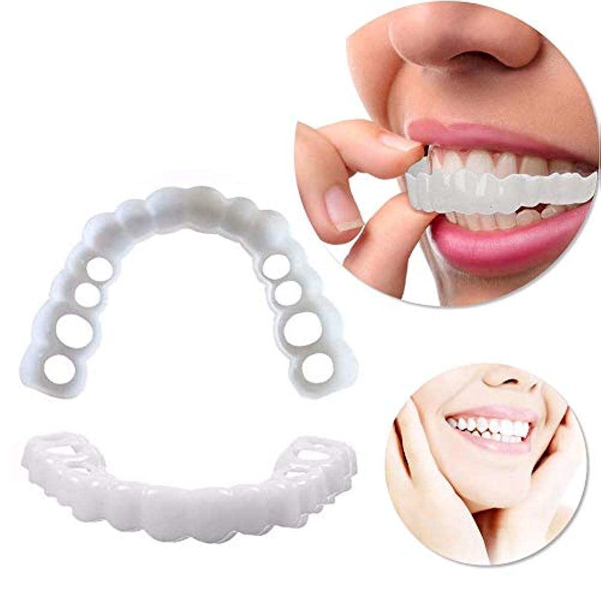 マサッチョドアミラーパール義歯安全インスタントスマイル化粧品ノベルティ歯 - ワンサイズが一番フィット,7Pairs