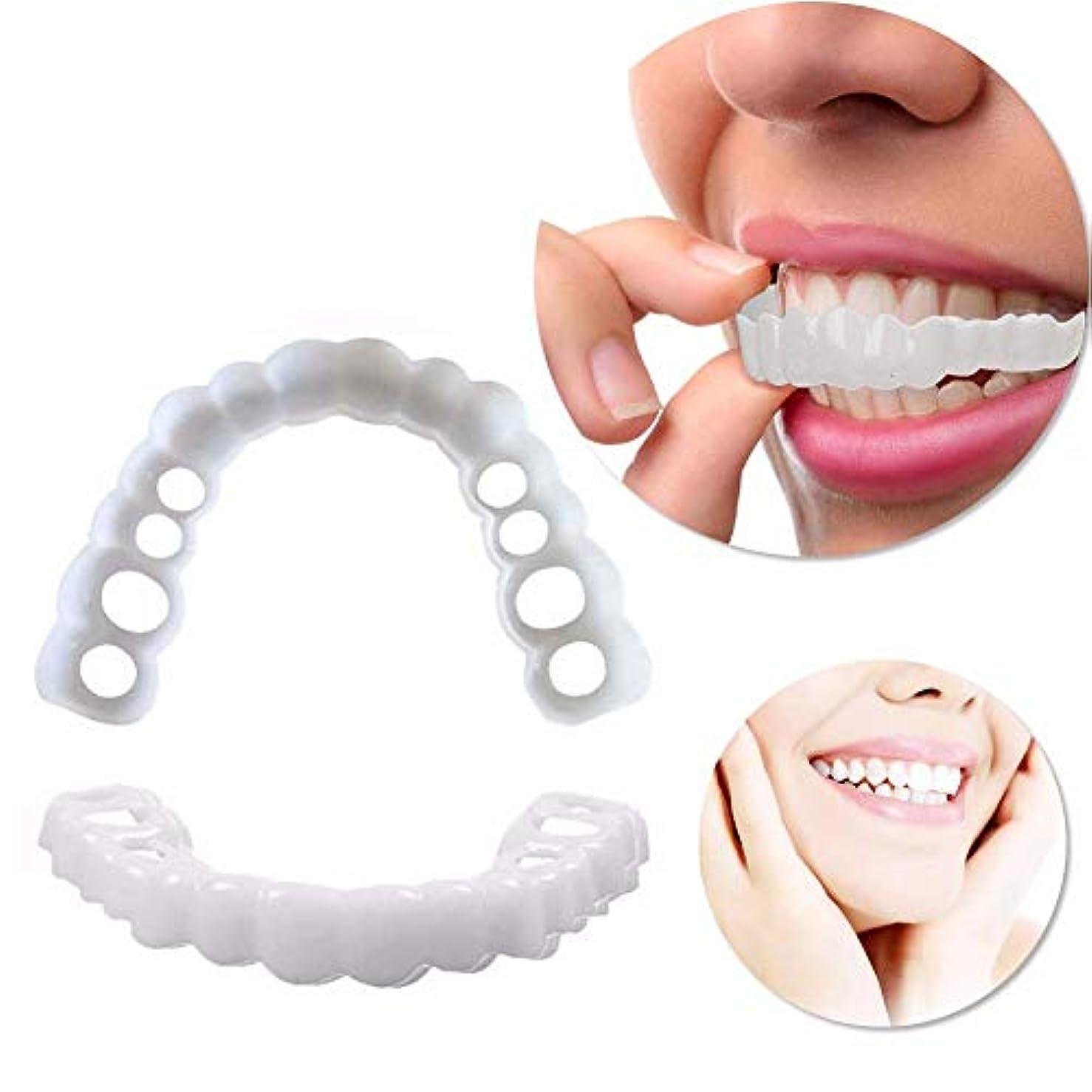 写真撮影誇張する墓義歯安全インスタントスマイル化粧品ノベルティ歯 - ワンサイズが一番フィット,6Pairs