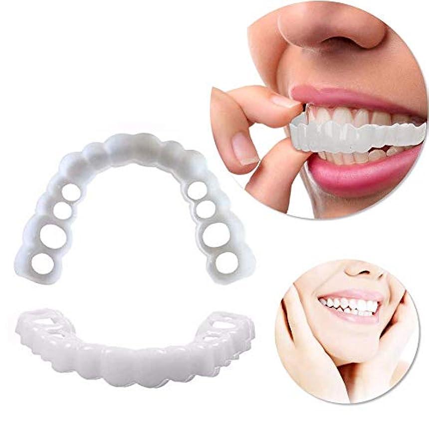 ハッチ珍しい乞食義歯安全インスタントスマイル化粧品ノベルティ歯 - ワンサイズが一番フィット,8Pairs