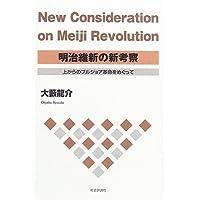 Amazon.co.jp: 大藪 龍介: 本