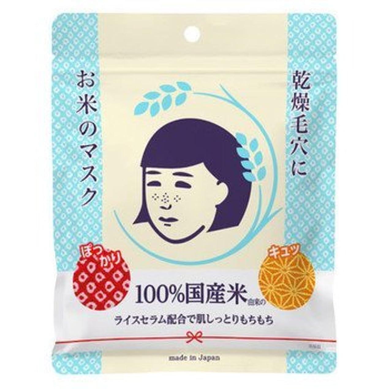 博物館研磨剤ラリー毛穴撫子 お米のマスク 10枚入 6個入りセット