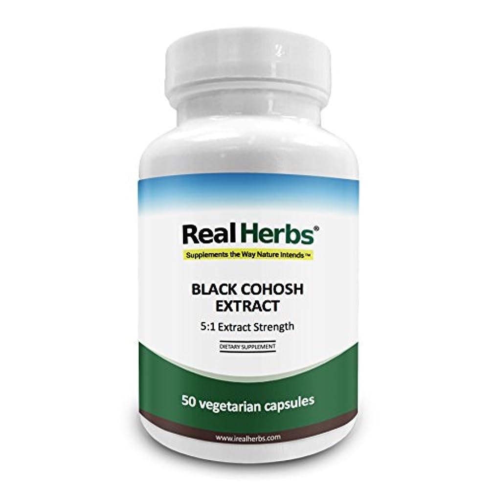 尾騒乱スリップシューズReal Herbs の ブラックコホシュ (Black Cohosh) 5:1 抽出強度 - 600mg - 50 ベジタリアンカプセル - アメリカ製 - 海外直送品