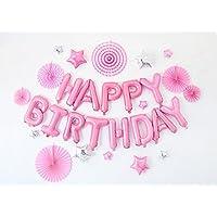 Happy birthday お祝い  パーティー 女の子 誕生日 星 子ども 紙扇子 アルファベット 宴会 ブルー ピンク 飾り付け 装飾用 風船 バルーン (ピンク)