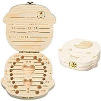 Aitsite 木製 乳歯ケース 乳歯入れ 乳歯ボックス 乳歯箱 日本語表記 ピンセットと乾燥用綿付き (男の子)