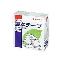 ニチバン 製本テープ 白 35mm×10m 契約書割印用 BK-3535/54653269