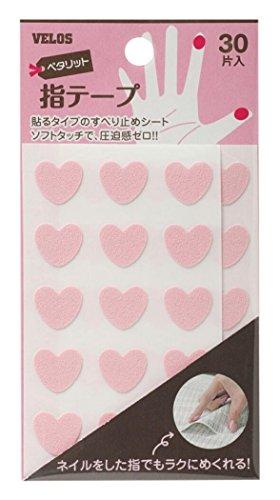 【仕事中でもおしゃれに】人気のかわいい指サックおすすめ商品10選のサムネイル画像