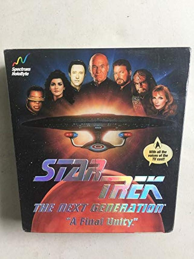 貪欲借りるしたいStar Trek: The Next Generation - A Final Unity (輸入版)