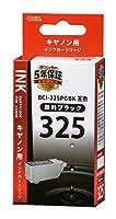 キヤノン BCI-325PGBK互換(顔料ブラック×1) 01-4151 INK-C325B-BK