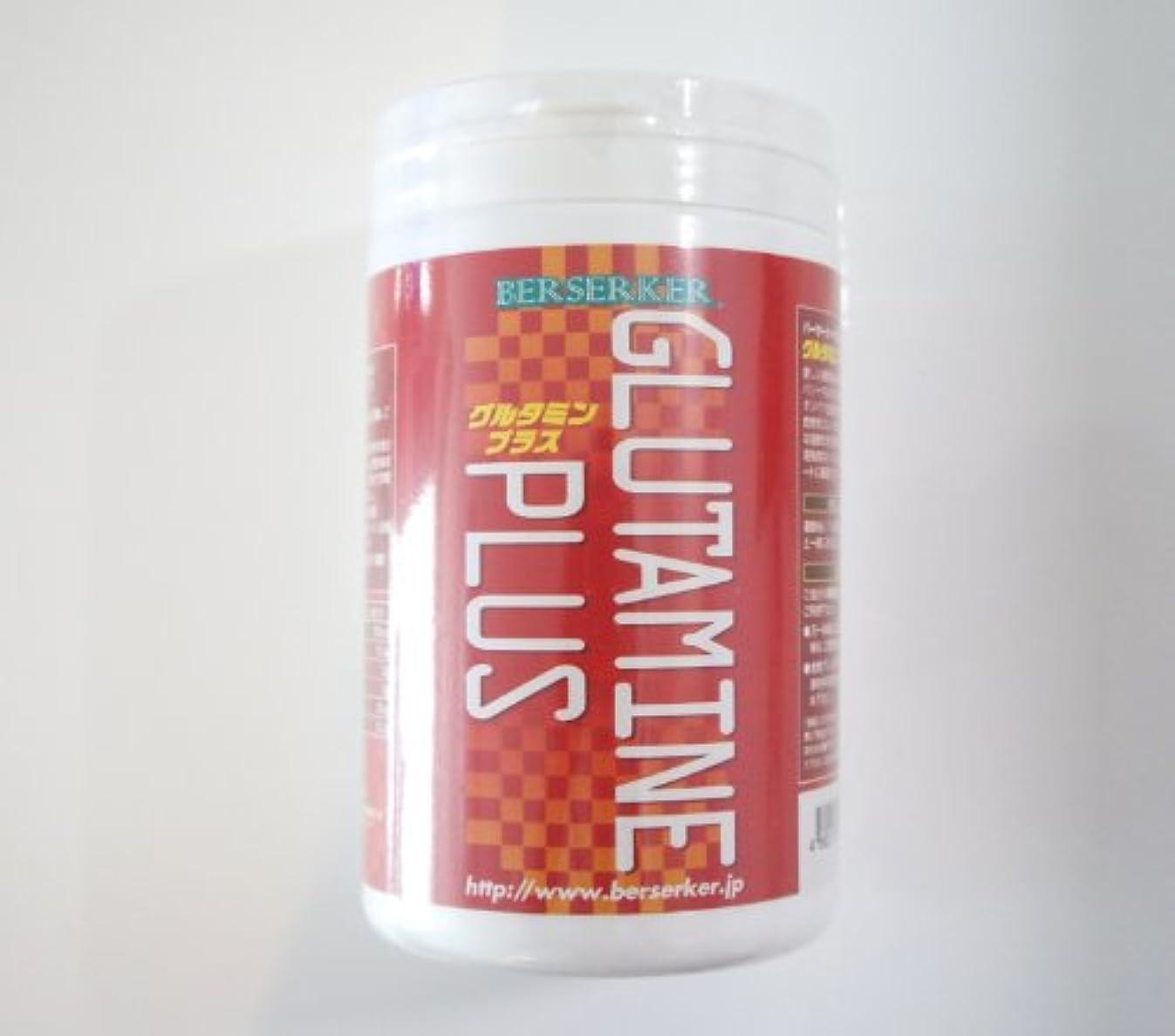 水分共和国ビザBERSERKER グルタミン プラス 500g