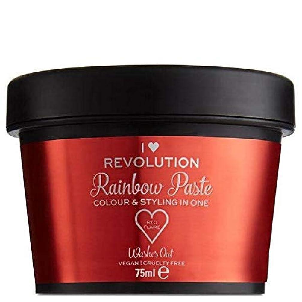 重量ずるい慢性的[I Heart Revolution ] 私は心の革命虹赤い炎の80ミリリットルを貼り付け - I Heart Revolution Rainbow Paste Red Flame 80ml [並行輸入品]