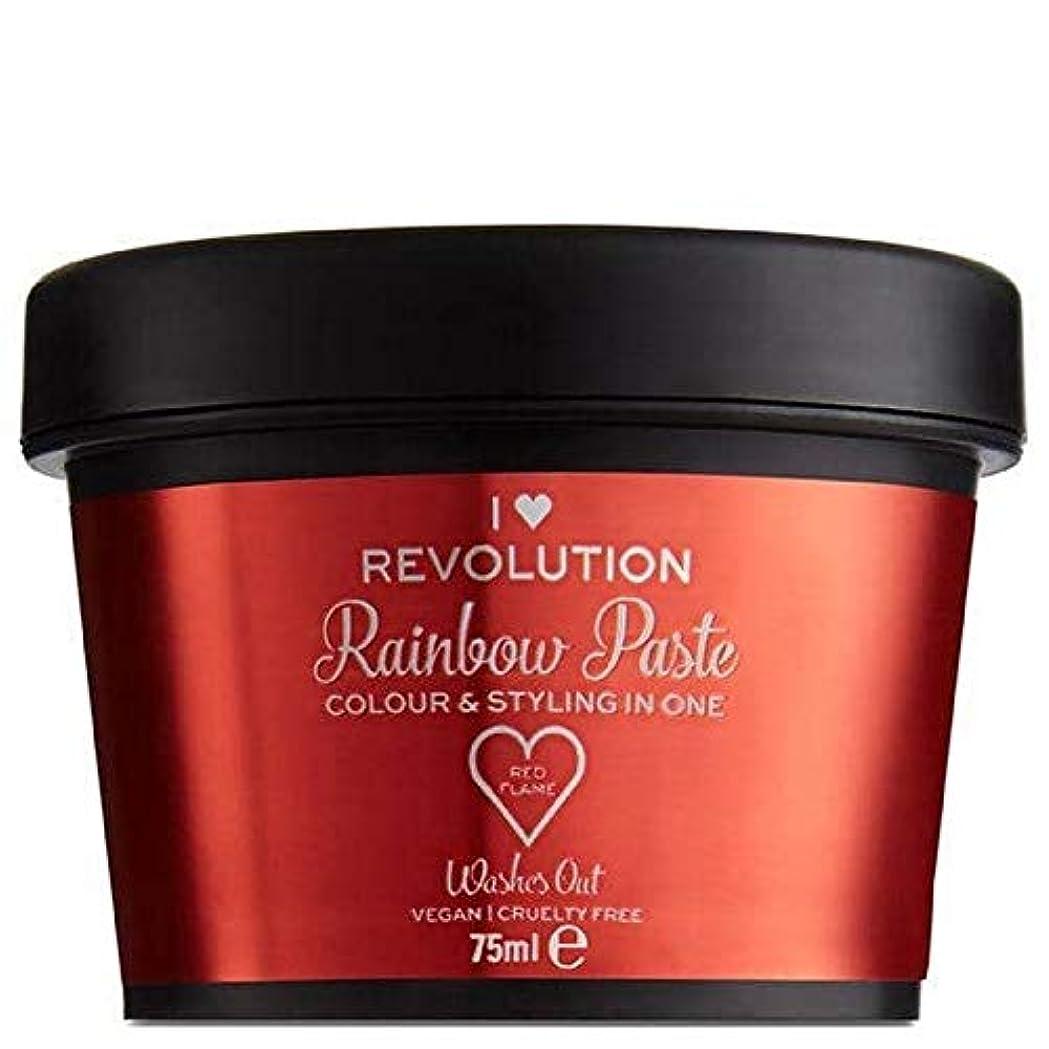 不公平半ばプロット[I Heart Revolution ] 私は心の革命虹赤い炎の80ミリリットルを貼り付け - I Heart Revolution Rainbow Paste Red Flame 80ml [並行輸入品]