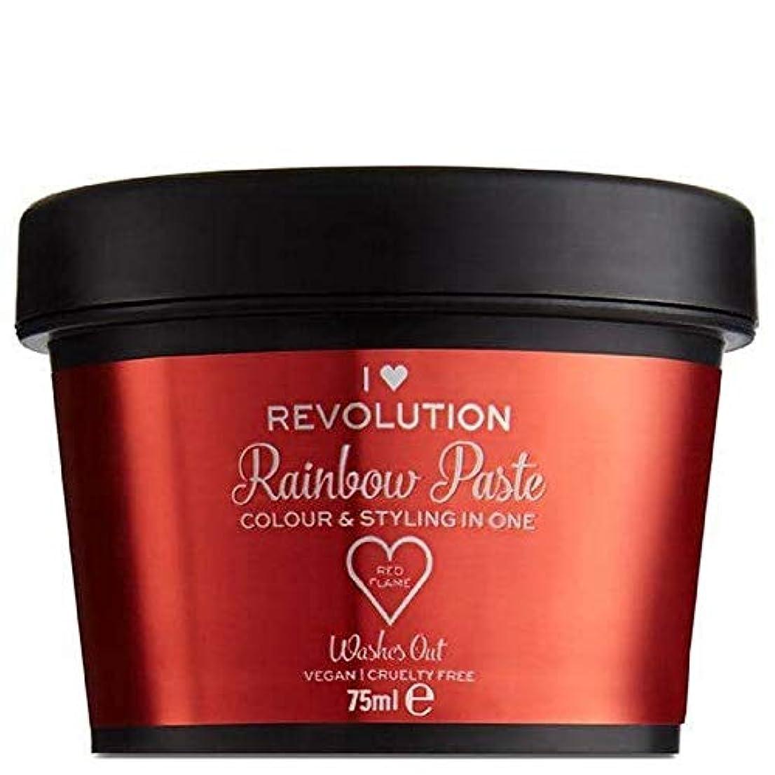 放射能叫び声ラック[I Heart Revolution ] 私は心の革命虹赤い炎の80ミリリットルを貼り付け - I Heart Revolution Rainbow Paste Red Flame 80ml [並行輸入品]