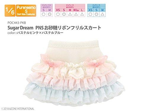ピュアニーモ用 Sugar Dream PNSお砂糖リボンフリルスカート パステルピンク×パステルブルー (ドール用)