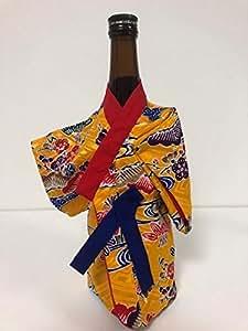 沖縄 紅型 ボトルカバー 黄色 泡盛 焼酎 ワイン 日本酒 外国人に人気 沖縄 お土産 着物 ボトル 姫 和 インテリア 引っ越し祝い 出産祝い 開業祝い