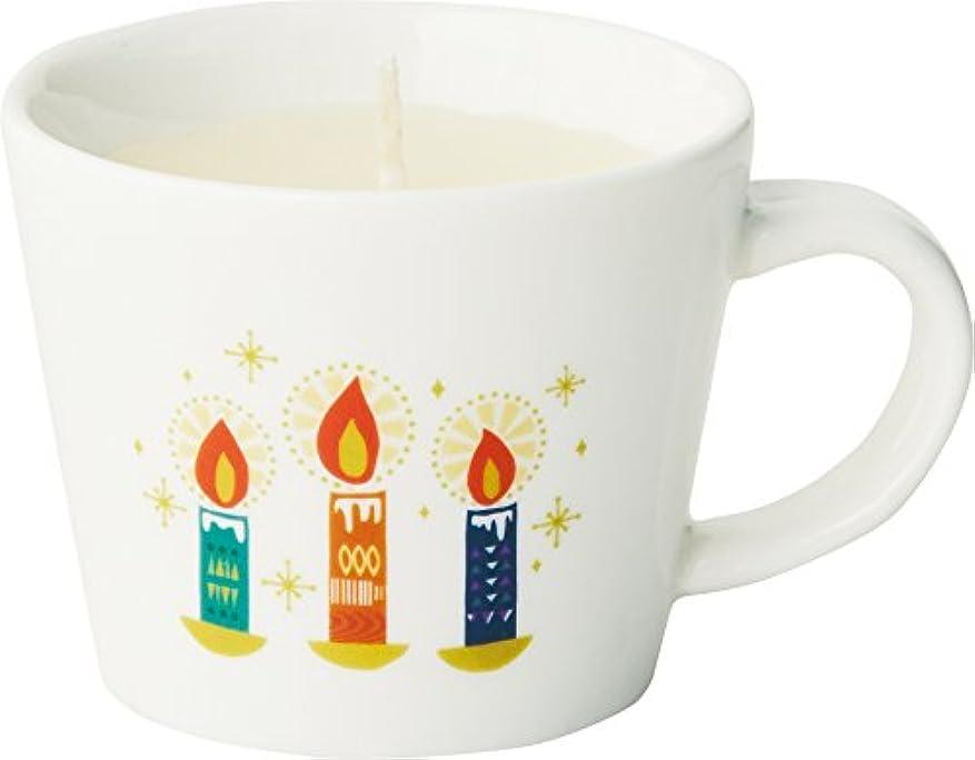 耕す芸術的屋内カメヤマキャンドルハウス HYGGE ヒュッゲ マグカップキャンドル キャンドル(ホットミルクの香り)