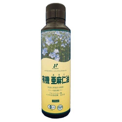 ニュー・サイエンス 有機亜麻仁油(ニュージーランド産) 231g