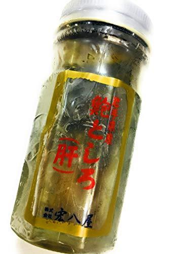 岩手三陸産 【鮑としろ 60g 】 高級天然活あわびの肝の塩辛