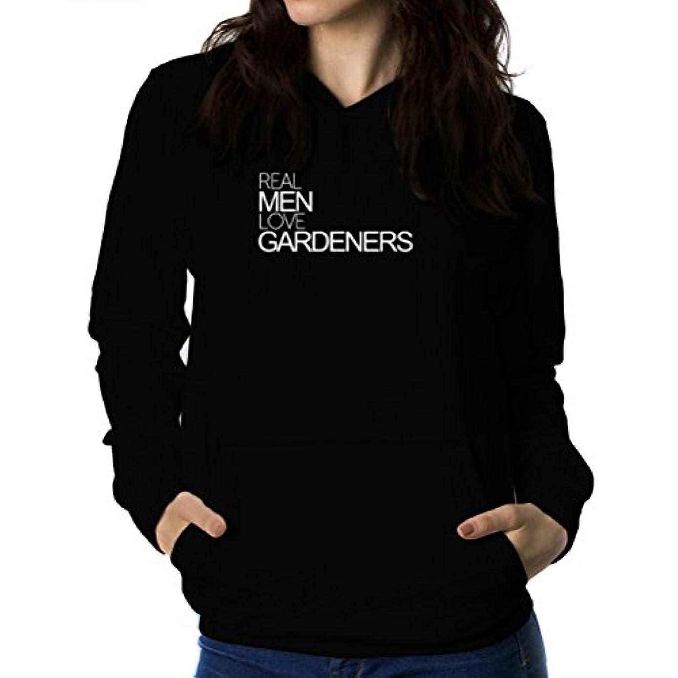 仮定ブラシ探検Real men love Gardener 女性 フーディー