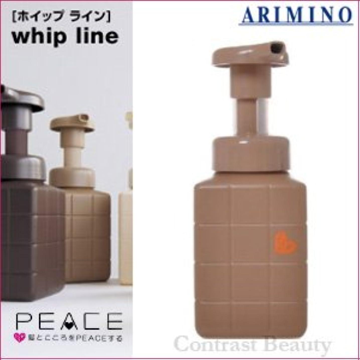 細心のブラウズ飲料【x3個セット】 アリミノ ピース ホイップシリーズ ライトワックス 250g