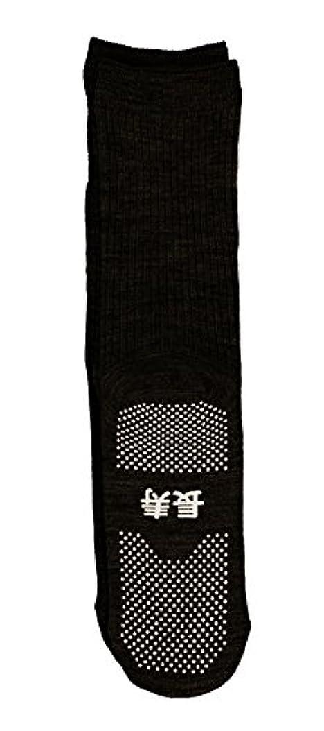 フラッシュのように素早く中性セイはさておき神戸生絲 すべり止め靴下( 長寿