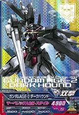 ガンダムトライエイジ/VS3-031 ガンダムAGE-2 ダークハウンド M