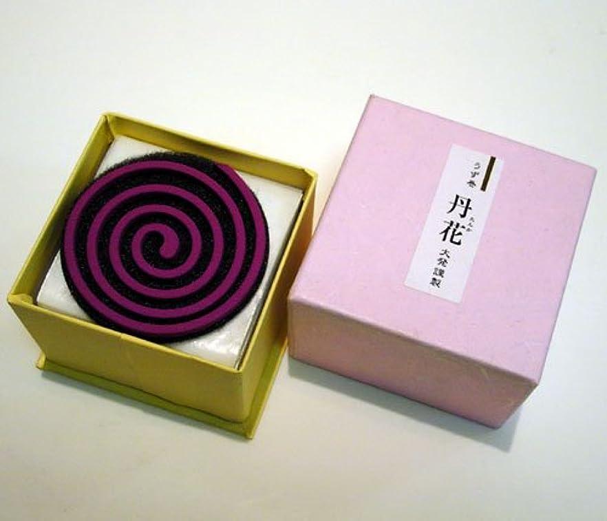 ディスク追跡杖フレッシュでエレガントな香り 「うず巻丹花(たんか) 梅」大発【お香】