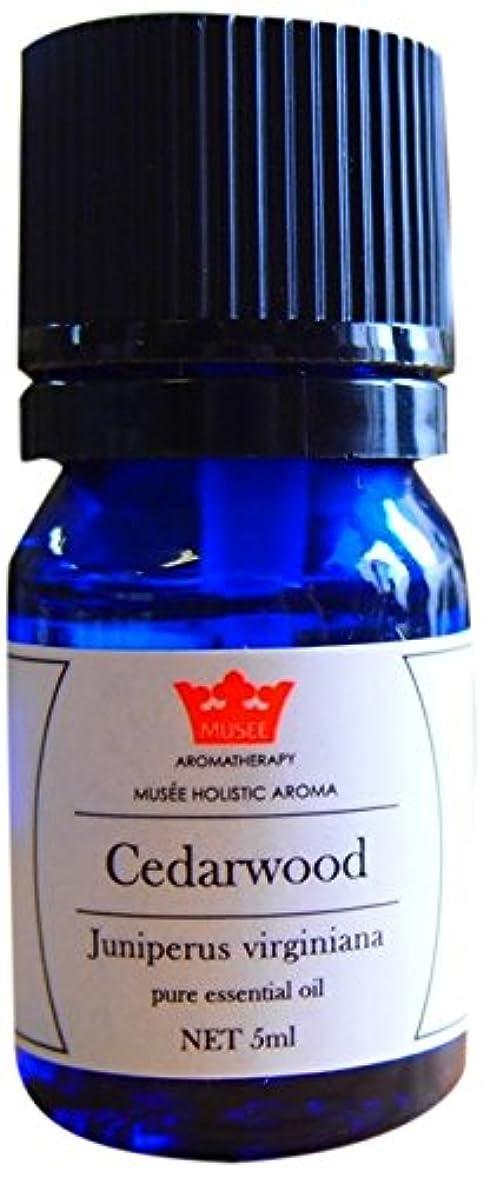 花瓶スコットランド人オーチャードミュゼ ホリスティックアロマ エッセンシャルオイル シダーウッド 5ml