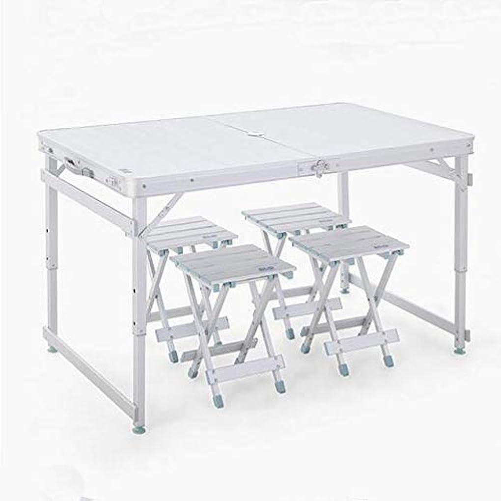 書士やろうがっかりする折りたたみ式テーブル、アルミ付きポータブルキャンプサイドテーブル、4人用チェア付き折りたたみ式キャンプテーブル、ハードトップ折りたたみ式テーブル、屋外コンパクト折りたたみ式キャンプテーブル - お手入れが簡単、
