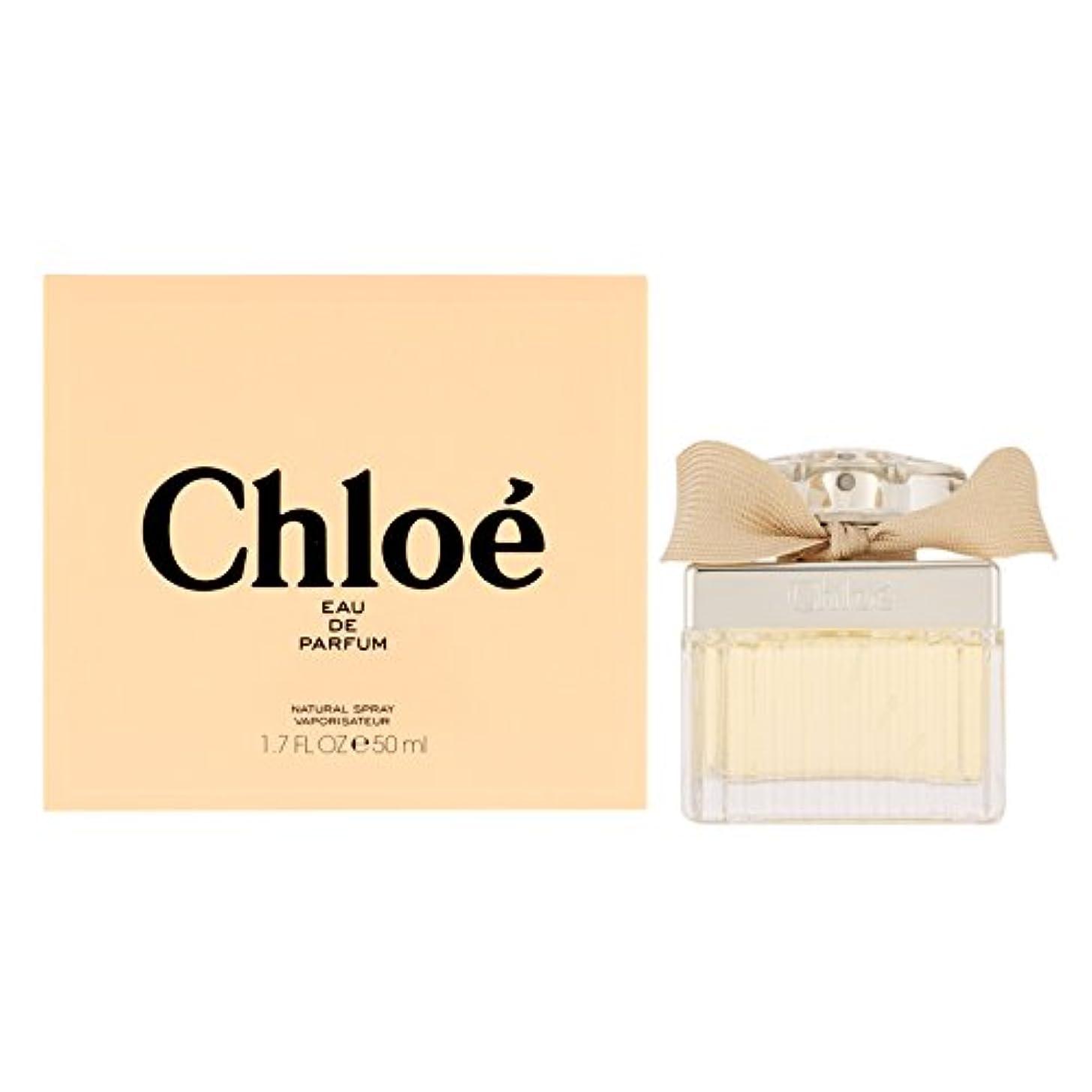 我慢する攻撃範囲Chloe(クロエ) クロエ オードパルファム 単品 50mL