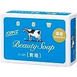 牛乳石鹸 カウブランド 青箱 バスサイズ 1コ 130g