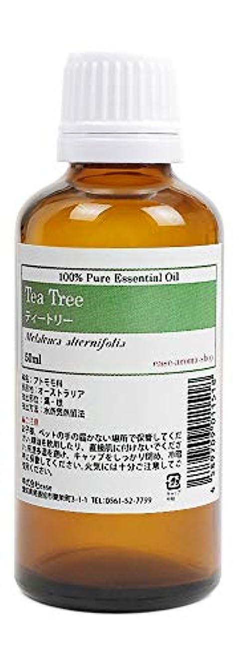 赤ちゃん主婦聖域ease アロマオイル ティートリー 50ml AEAJ認定精油  エッセンシャルオイル
