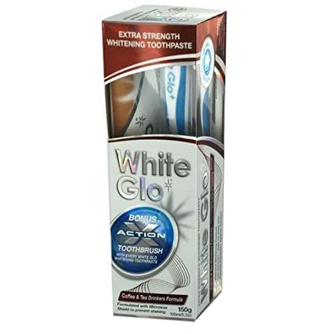 腐敗櫛発見[White Glo] 白のG10コーヒー&ティー歯磨きの100ミリリットル - White Glo Coffee & Tea Toothpaste 100ml [並行輸入品]