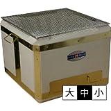 天然珪藻土 正角七輪 中25×25cm(脇田又次作) 真鍮巻・スチール網付き(丸和工業)