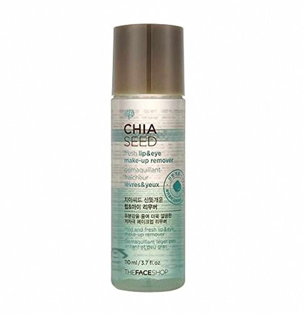分散近所の小麦ザ·フェイスショップ The Face Shop チアシードフレッシュリップアンドアイメイクアップリムーバー110ml Chia Seed Fresh Lip & Eye Makeup Remover 110ml [海外直送品]