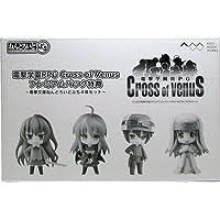 電撃学園RPG Cross of Venus プレミアムパック特典~電撃文庫ねんどろいどぷち4体セット~