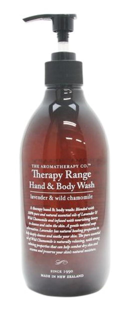 復讐水星奴隷Therapy Range セラピーレンジ ハンド&ボディウォッシュ ラベンダー&ワイルドカモマイル