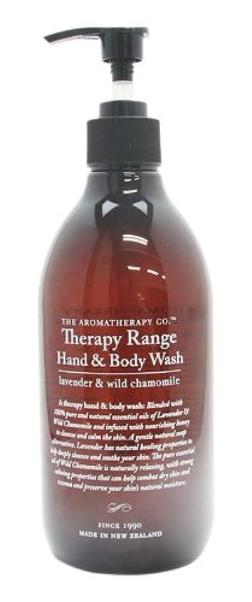 Therapy Range セラピーレンジ ハンド&ボディウォッシュ ラベンダー&ワイルドカモマイル