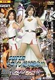 ギガ/スーパーヒロイン絶体絶命 Vol.07 (THZ-07)