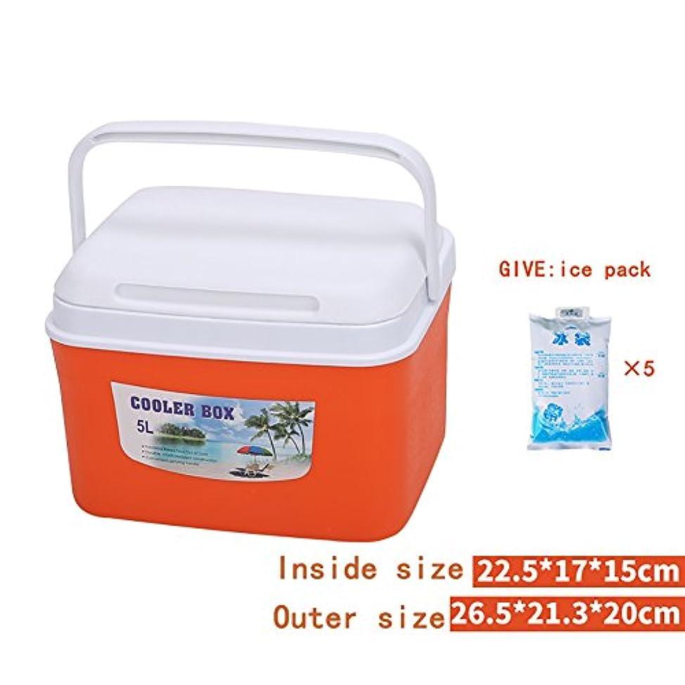 ポータブルクーラーバッグ断熱缶/ボックスアウトドア用二重目的釣りピクニックピクニック鮮度保持アイスバケット車ボルンアイスパック ( 色 : オレンジ , サイズ さいず : 5L )
