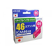 エプソン用リサイクルインクカートリッジ【ICM46互換】 マゼンダ SHRE-ICM46