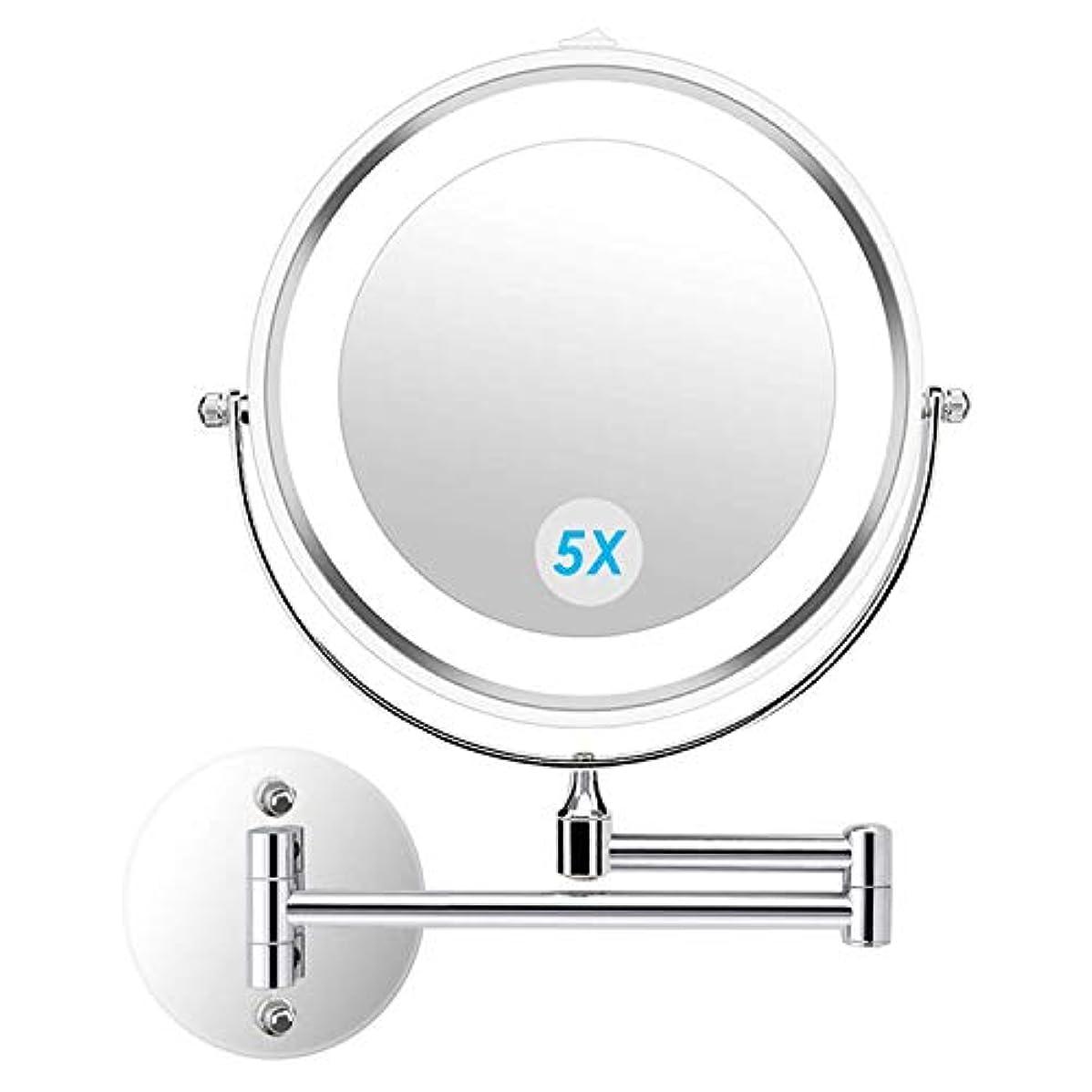 全く数学国民投票alvorog 壁掛け化粧鏡 4個 電池で駆動バスルームホテル用照明付き両面5倍 倍率360度 スイベル延長化粧化粧鏡を導きました 7