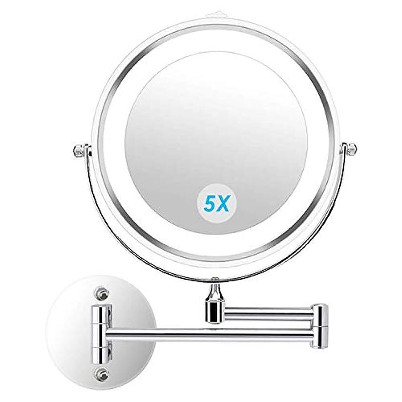 狂う振り向く北alvorog 壁掛け化粧鏡 4個 電池で駆動バスルームホテル用照明付き両面5倍 倍率360度 スイベル延長化粧化粧鏡を導きました 7