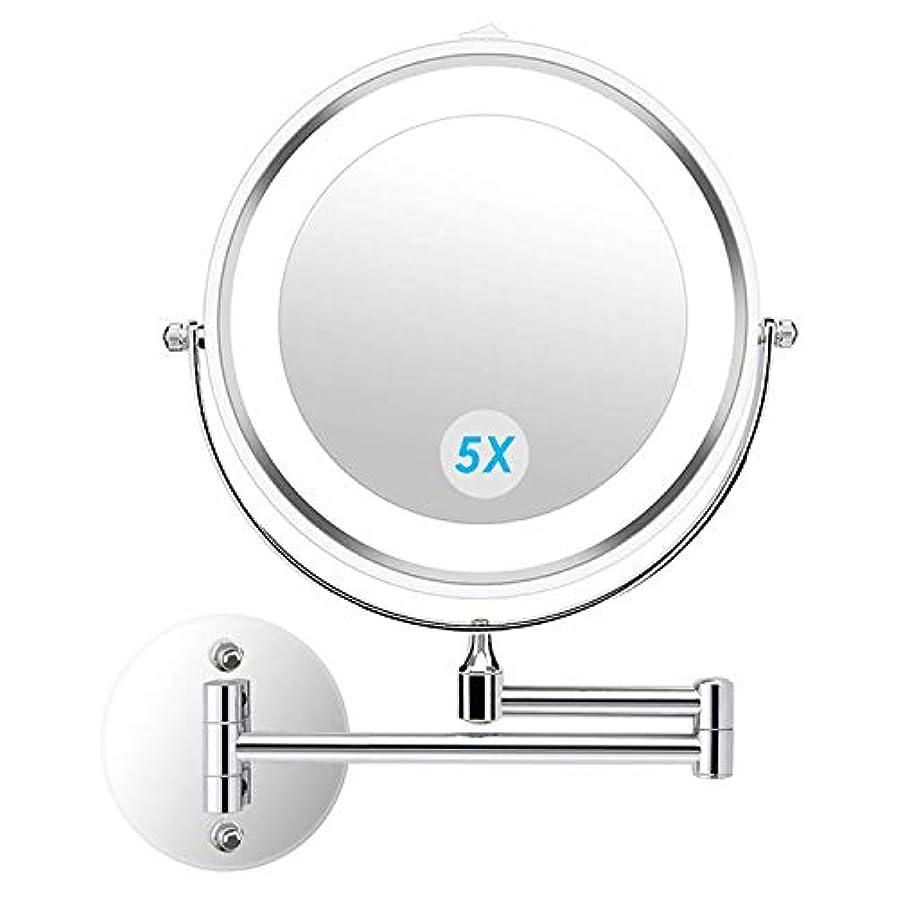 レオナルドダ開発するalvorog 壁掛け化粧鏡 4個 電池で駆動バスルームホテル用照明付き両面5倍 倍率360度 スイベル延長化粧化粧鏡を導きました 7